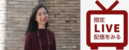 日本商工会議所青年部第34回 北海道ブロック大会『網走大会』のライブ配信はこちらから