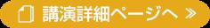 https://www.abashiri-yeg.com/system/wp-content/themes/tecd-abashiriyeg-20210825/news/7764.html